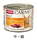 成猫用 83703 牛・鶏肉
