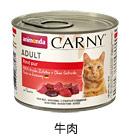 成猫用 83707 牛肉