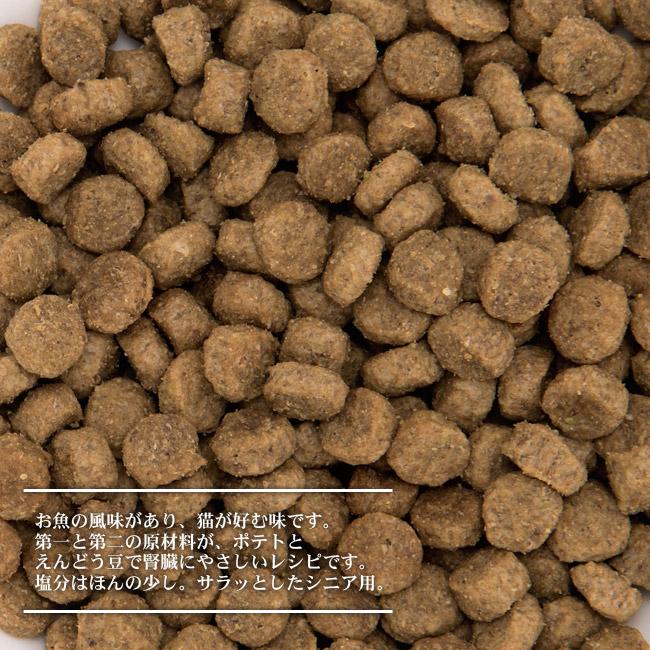 キドニープラスシニアケア 原材料と成分