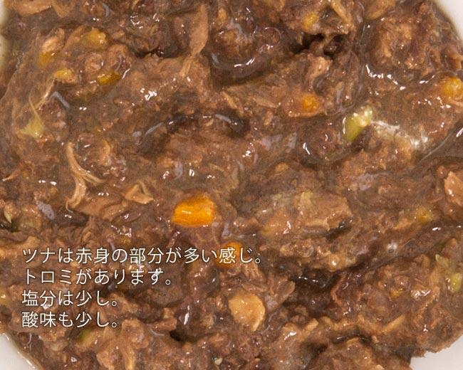 アボ・ダーム キャット缶セレクトカットシリーズ ツナ&チキン 85g
