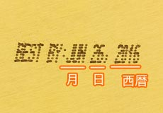 アボ・ダーム キャット缶セレクトカットシリーズ サーモン&チキン 85g