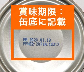 ジウィピーク キャット缶 NZマッカロー