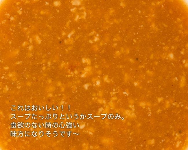アニマルワン エブリニャン 猫舌シェフのすぅ〜ぷ屋さん(赤のお野菜)
