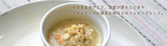アニマルワン エブリニャン 猫舌シェフのすぅ〜ぷ屋さん(黄色のお野菜)