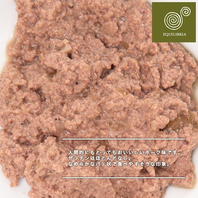 エクイリブリア ウェット 猫缶 キャットフード ポーク&ハーブ 85g