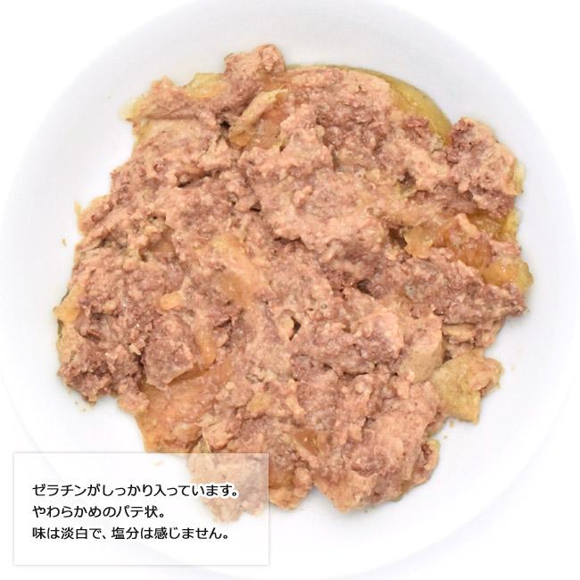 アルモネイチャー 猫用 デイリーメニューキャット 子牛肉 400g 缶詰 ウェットフード 味見