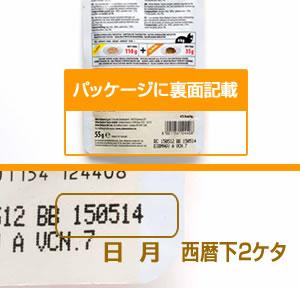 アルモネイチャー ウェット(パウチ) クラシック カツオ・ライト 55g(5411) 子猫用