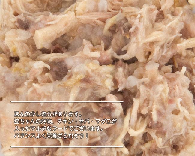 プレミアムフォルツァ10(フォルツァディエチ) ウェットフード(猫缶) ナチュラルグルメシリーズ 絶品の組み合わせサバとマグロとチキンのグルメ缶 75g (2511)