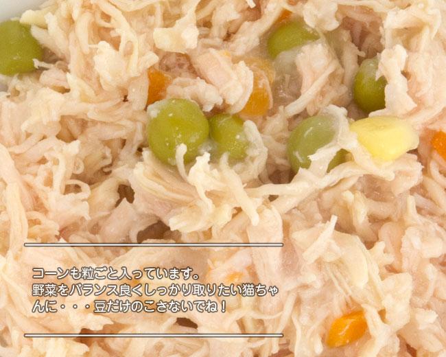プレミアムフォルツァ10(フォルツァディエチ) ウェットフード(猫缶) ナチュラルグルメシリーズ 彩り豊かなチキンとエンドウ豆と人参添えのグルメ缶 75g (2542)