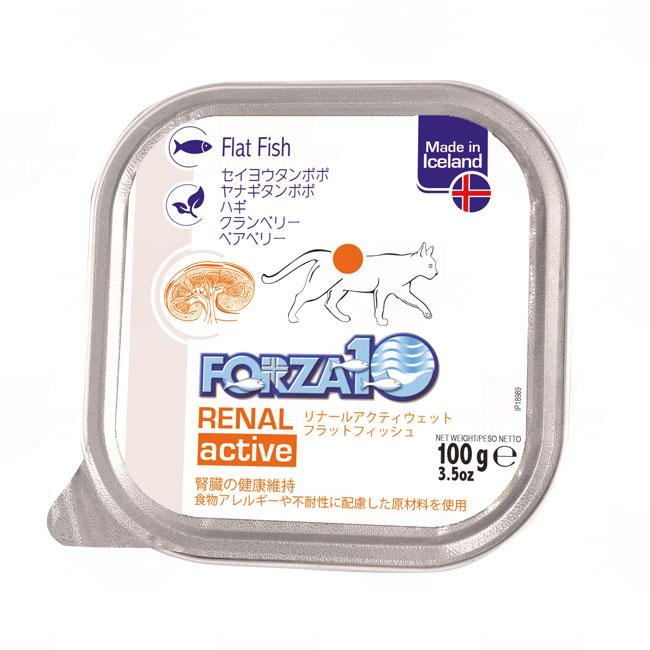 フォルツァ10 リナールアクティブウェット 腎臓ケア フラットフィッシュ(カレイ) 100g