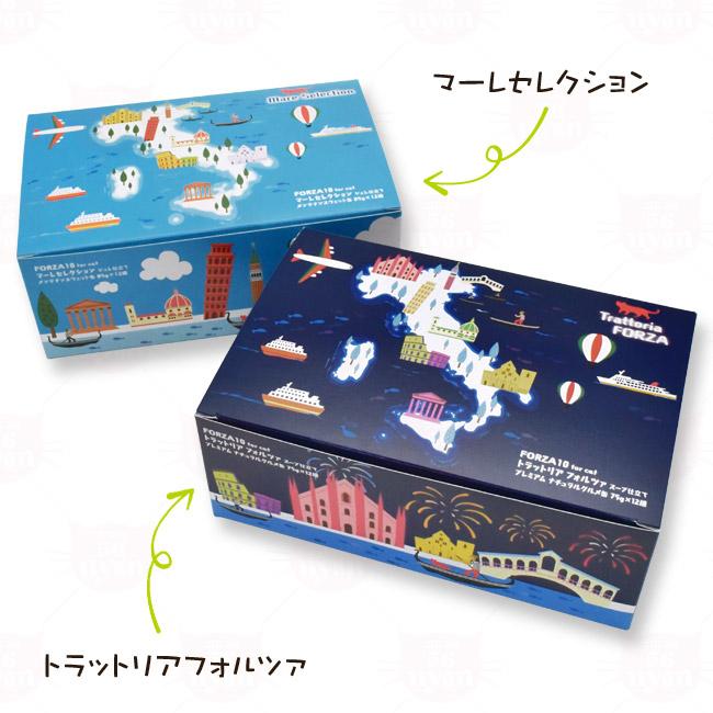 フォルツァ10 メンテナンスウェット85g缶コンプリートボックス マーレセレクション