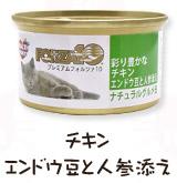 フォルツァ10 トラットリアフォルツァ:チキン えんどう豆と人参添え