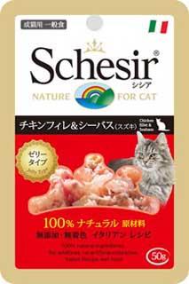 シシアキャット パウチ ゼリーシリーズ トライアルセット チキンフィレ&シーバス(スズキ)