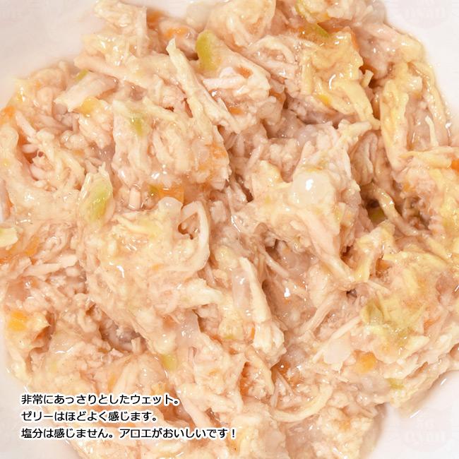 シシア キャット シニア チキンフィレ&アロエ 85g 高齢猫用 味見
