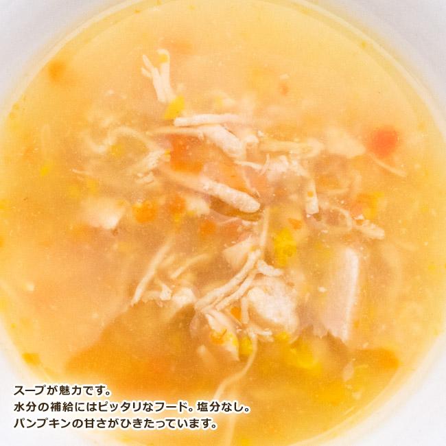 シシア スープ チキン&パンプキン 85g 味見