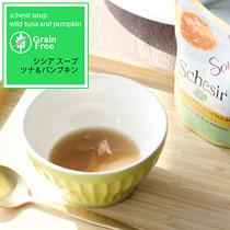 スープ ツナ&パンプキン