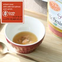 スープ レッドサーモン&キャロット