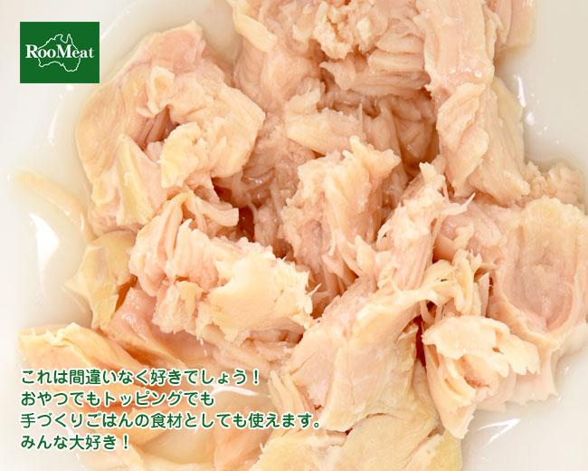 VACEL (バセル) 鶏ささみ角切りレトルト 40g