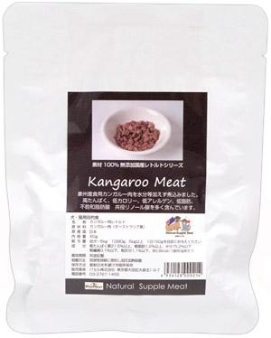 VACEL (バセル) カンガルー肉レトルト 80g