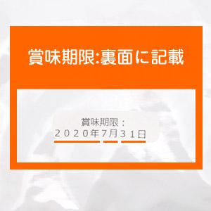 VACEL (バセル) カンガルー肉レトルト 80g 賞味期限