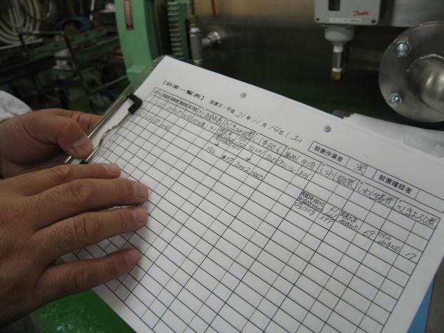 レトルトができるまで 7. 生産倉庫に搬入され、X線で異物検査を行います。