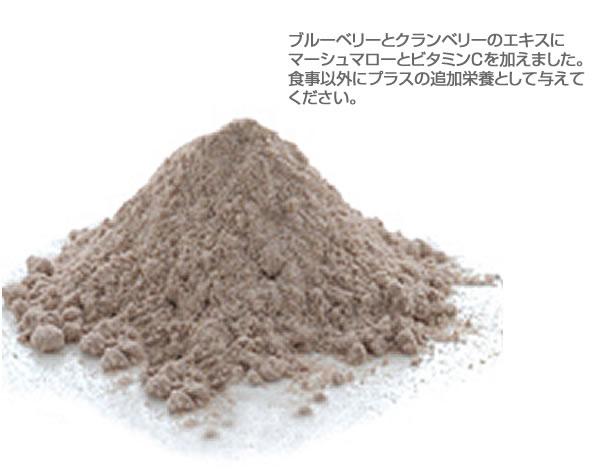 S.G.J.Products ベリーベリー(S)25g〜下部尿路の健康維持サポート