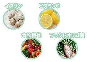 イヌリン、ビタミンC、食物繊維、フラクトオリゴ糖も配合