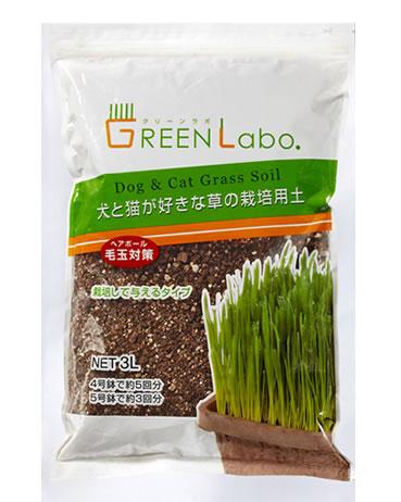 MJU ペットグラス 犬と猫が好きな栽培用土〜完全無肥料〜
