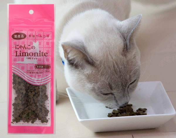 にゃんこのリモナイト 猫用おやつ 尿臭・便臭・口臭に効果