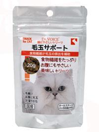 DR.VOICE 猫にやさしいトリーツ 毛玉サポート