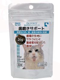 DR.VOICE 猫にやさしいトリーツ 歯磨きサポート
