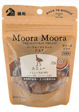 Moora Moora フリーズドライ キャットフードトリーツ