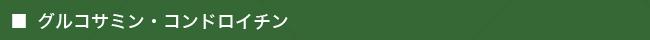 ブリスミックス キャットフード 原材料と成分