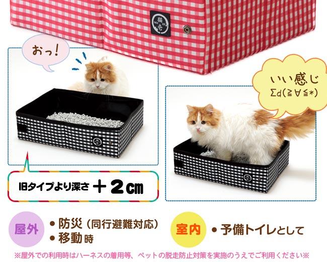 猫壱 ポータブルトイレ