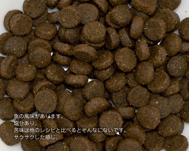 LEONARD レオナルド 成猫用ドライフード アダルトフィッシュ 2kg
