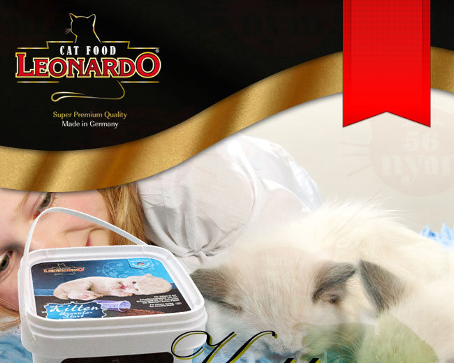 LEONARDO レオナルド 離乳期の子猫用ドライフード キトン グラニュラースタート1kg