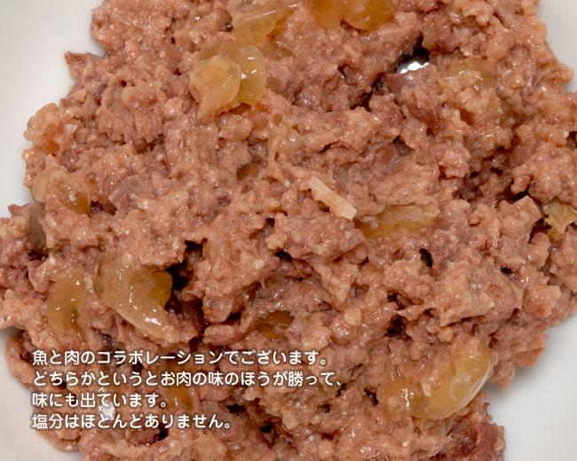 LEONARDO レオナルド 成猫用ウェットフード オールミートクオリティ モイスト 海洋魚 200g缶