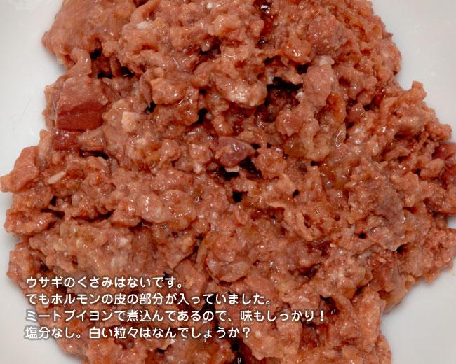 LEONARDO レオナルド 成猫用ウェットフード オールミートクオリティ モイスト ウサギ肉 200g缶