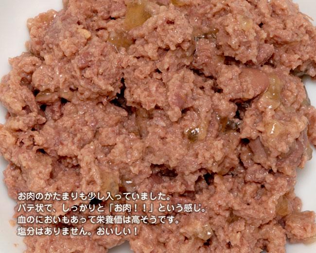 LEONARDO レオナルド 成猫用ウェットフード オールミートクオリティ モイスト 家禽肉 200g缶