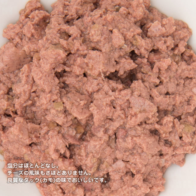 LEONARDO レオナルド 成猫用ウェットフード ファイネストセレクション モイスト カモ&チーズ 85g(パウチ)