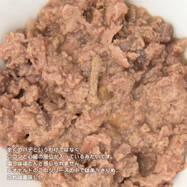 LEONARDO レオナルド 成猫用ウェットフード ファイネストセレクション モイスト ポートリー&卵 85g(パウチ)