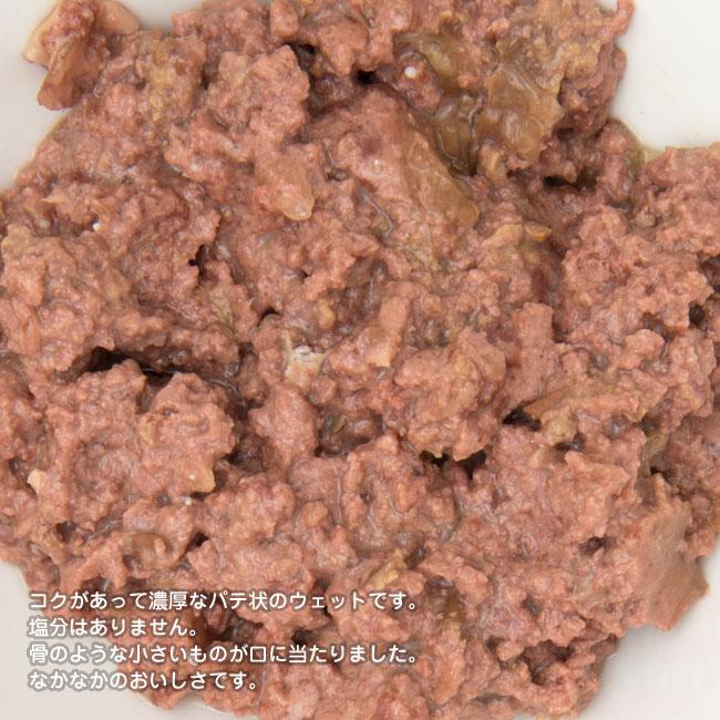 LEONARDO レオナルド 成猫用ウェットフード ファイネストセレクション モイスト ウサギ&クランベリー 85g(パウチ)