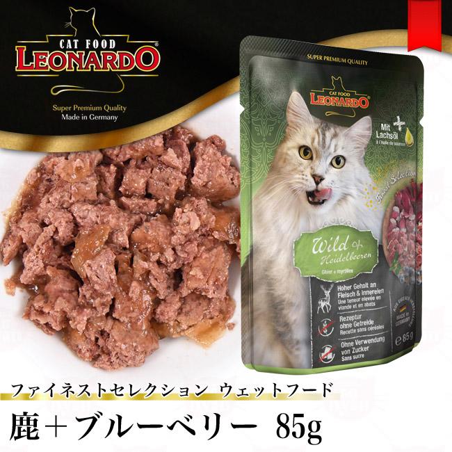 LEONARDO レオナルド 成猫用ウェットフード ファイネストセレクション 鹿+ブルーベリー 85g(パウチ)