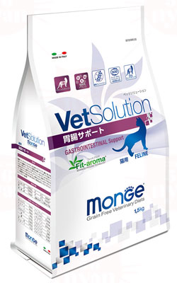 Monge モンジ VetSolution ベッツソリューション 猫用 療法食 ケアフード 胃腸用