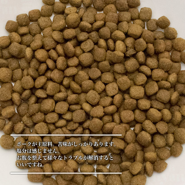 Monge モンジ VetSolution ベッツソリューション 猫用 胃腸サポート 療法食 ケアフード 猫用 原材料と成分