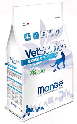 Monge モンジ VetSolution ベッツソリューション 猫用 療法食 ケアフード 皮膚疾患サポート