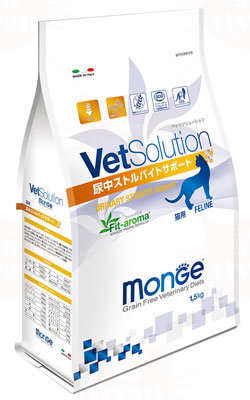 Monge モンジ VetSolution ベッツソリューション 猫用 療法食 ケアフード 尿中ストルバイトサポート
