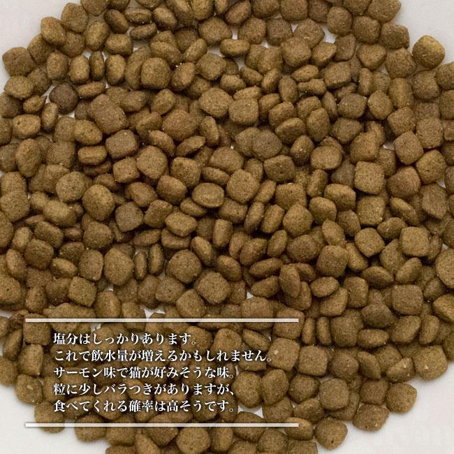 Monge モンジ VetSolution ベッツソリューション 猫用 尿中ストルバイトサポート 療法食 ケアフード 成猫用 原材料と成分