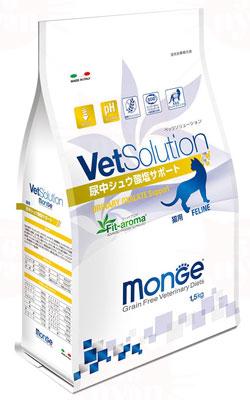 Monge モンジ VetSolution ベッツソリューション 猫用 療法食 ケアフード 尿中シュウ酸塩サポート