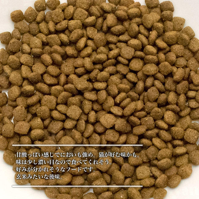 Monge モンジ VetSolution ベッツソリューション 猫用 腎臓サポート 療法食 ケアフード 成猫用 原材料と成分